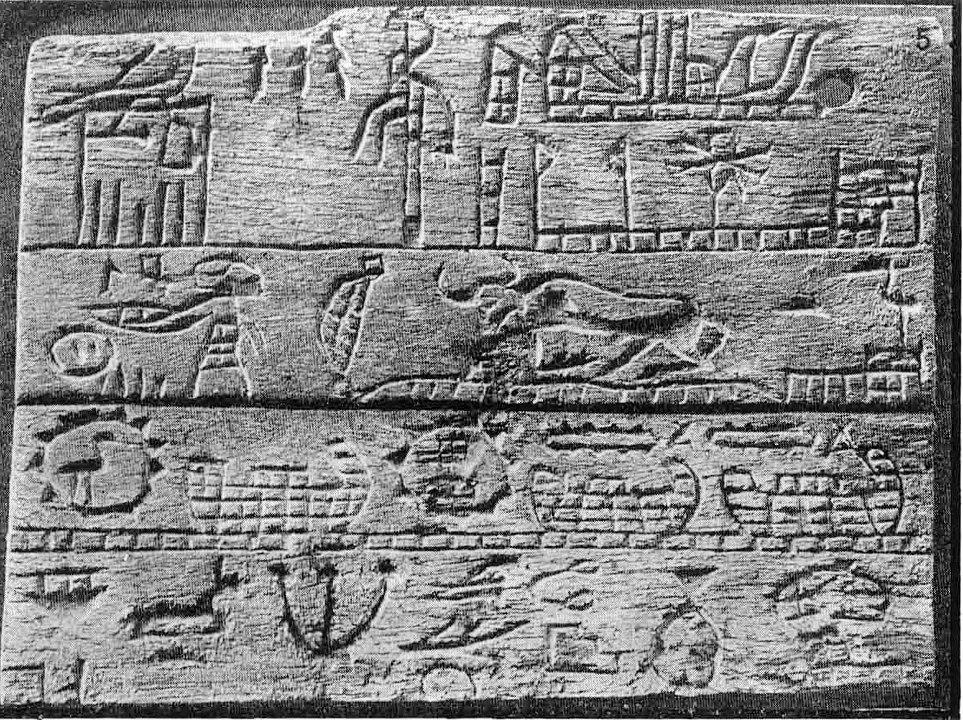 Egyptian_hieroglyph